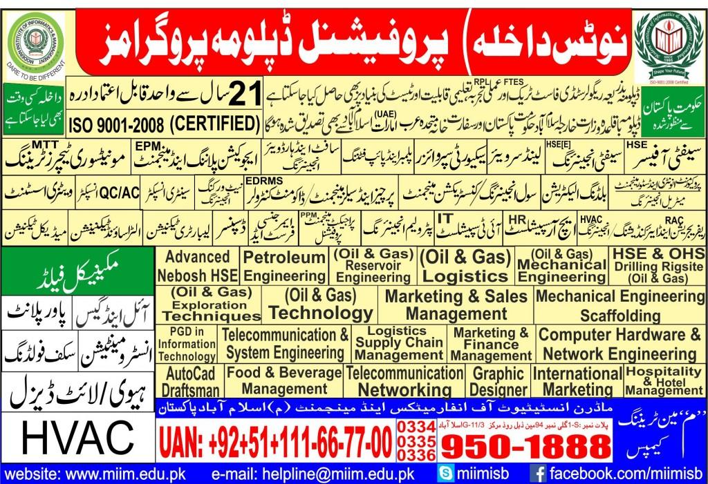 Al Sharq Ad 1 18-05-2016
