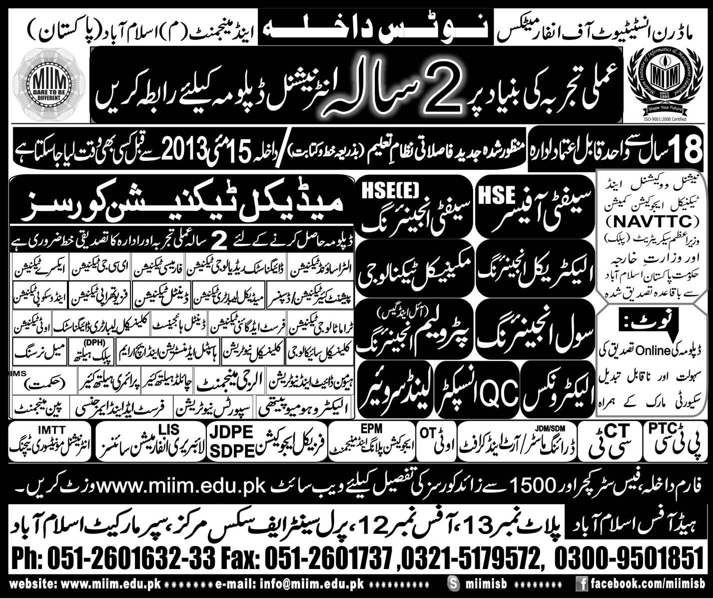 Local Newspaper Add Jang Rawalpindi – The MIIM Islamabad